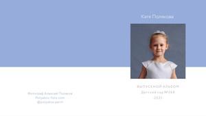 Цветной лист 1 обложка.jpg