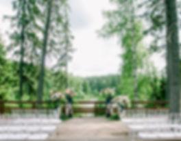 Свадьба в шатру, Свадьба Пермь, свадьба летом, свадьба фото, оформление свадьбы, свадебный декор, организация свадьбы, свадебное агентство, свадьба в Крыму, свадьба у моря, свадьба за границей, свадьба в Севастополе