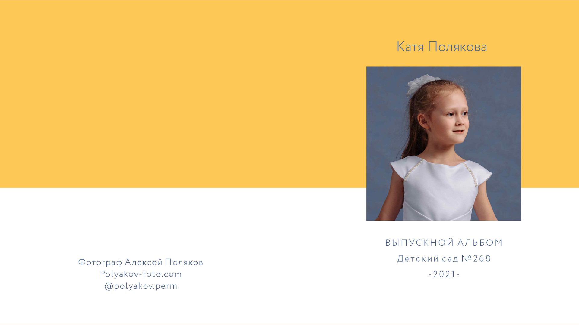 Цветной лист 1 обложка (1).jpg