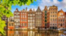 casette Amsterdam - striscia.jpg