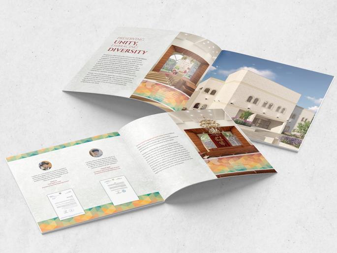 בית הכנסת בשבות רחל