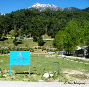 View of Aru Valley