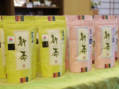 2020年4月21日 和香園の「新茶」全店舗での販売を開始しました