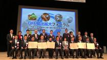 2019年3月15日 『平成30年度輸出に取り組む優良事業者表彰』農林水産大臣賞を受賞いたしました