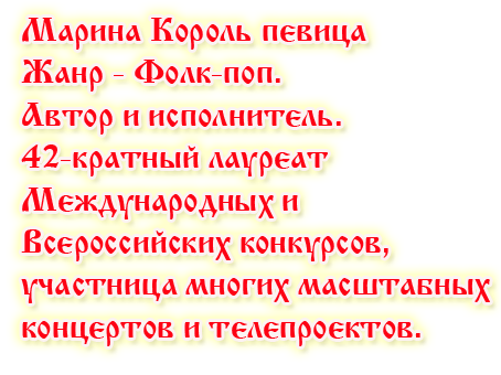 текст главная страница.png