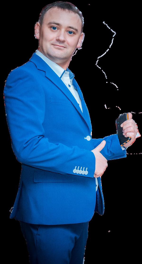 Денис Король- продюсер, концертный директор