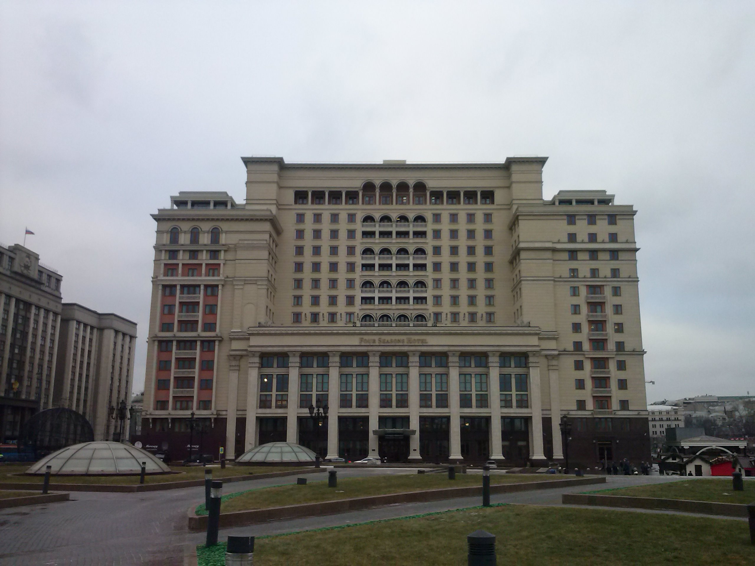 """Four Seasons Hotel Moscow""."