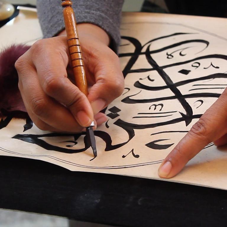 Arabic Calligraphy Appreciation