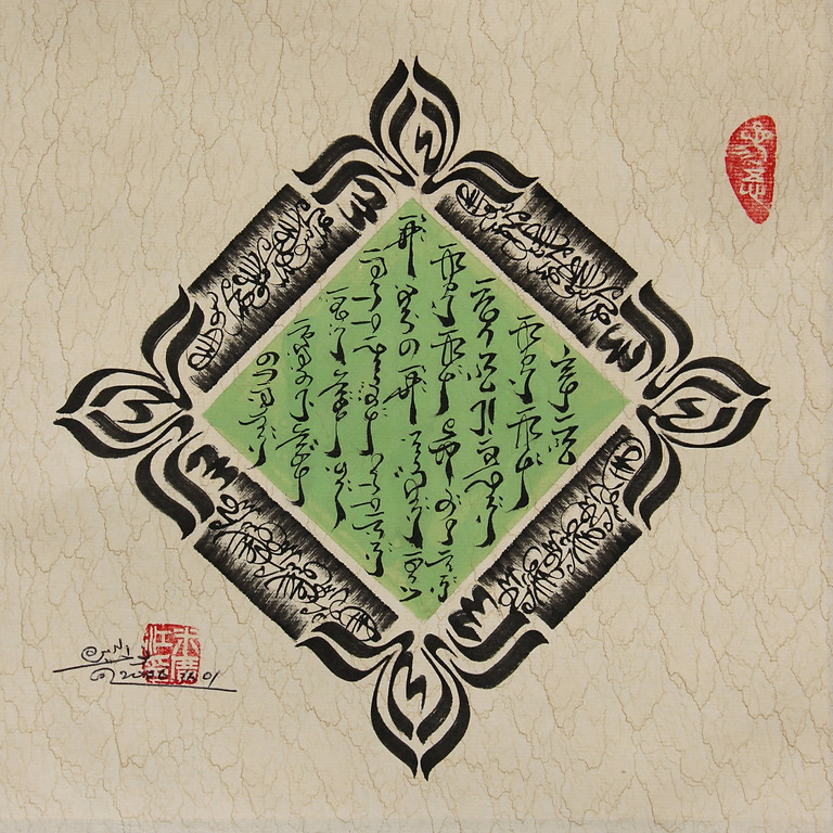 Option 1: Arabic Calligraphy in the Chinese Style