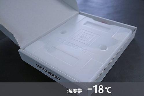 アイスエナジーハードケース 【-18℃】プロ仕様