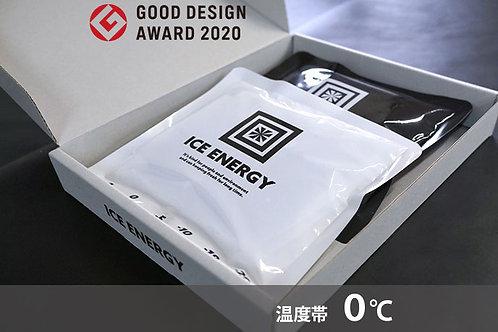 【2020年グッドデザイン賞受賞商品】アイスエナジーソフトケース 【0℃】超ロング