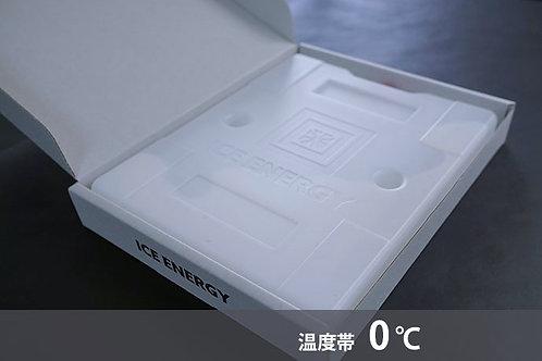 アイスエナジーハードケース 【0℃】超ロング