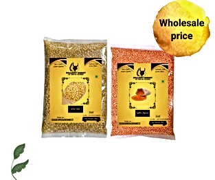 Dals or Pulses on Bullshit Basket at wholesale prices.