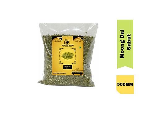 Green Moong Dal - Whole/Sabut