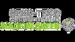 made-in-green-by-oeko-tex-logo-vector_ed