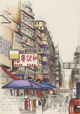 Apilu street market Kowloon Sham shui Po