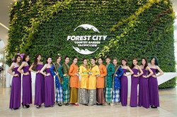forestcity (2)