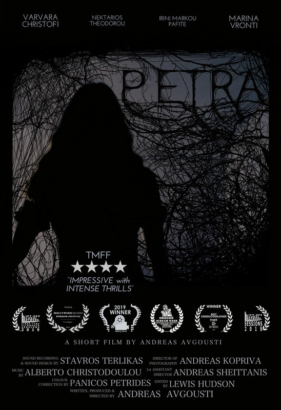 Petra horror-poster.jpg