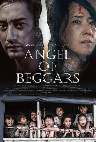 angel of beggars-poster.jpg
