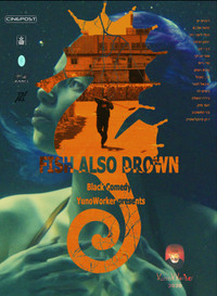 Fish also drown-poster.jpg