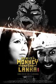 monkey enters lanka-poster.jpg