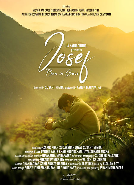 josef feature film poster.jpg