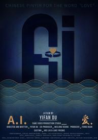 A.I.-poster.jpg