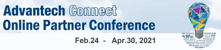 Advantech Connect 2021.png