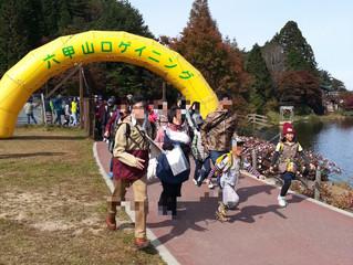 六甲山ロゲイニング大会