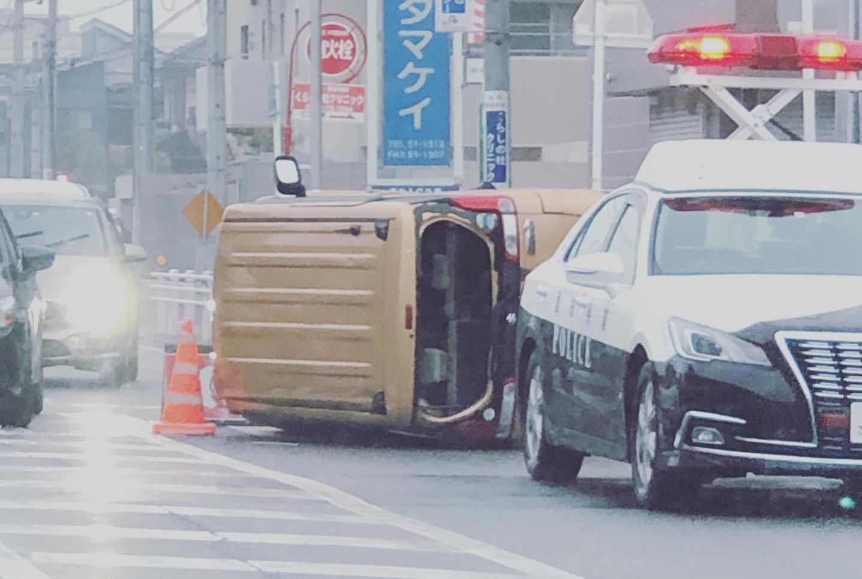 車の横転 きをつけて!