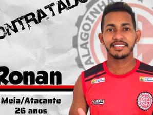 Campeonato Baiano:  O Atacante Ronan é a novidade do Atlético de Alagoinhas para temporada de 2021.