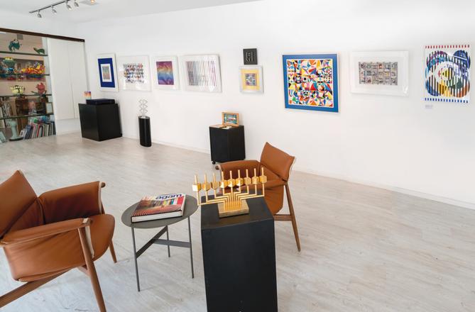 Bruno Art Group Tel Aviv