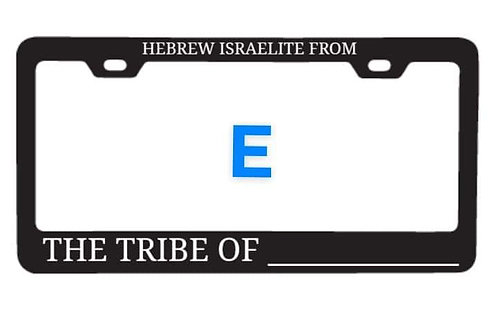 Be A Light License Plates