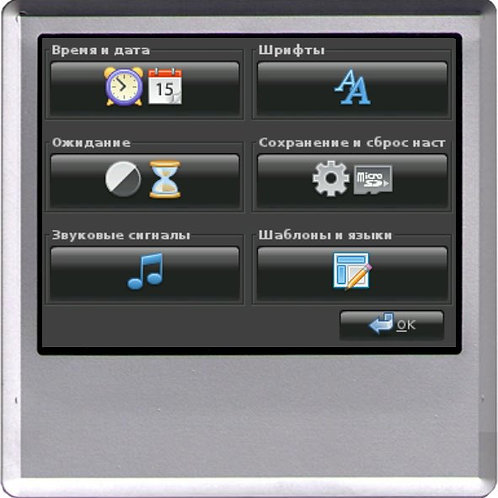 Сенсорный дисплей Touch_IT C3 AE - Elman