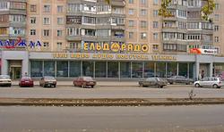 """Сеть магазинов """"Эльдорадо"""""""