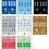 Thumbnail: Сенсорная цветная InZennio Z41Lite-(A/W/S)P - Elman