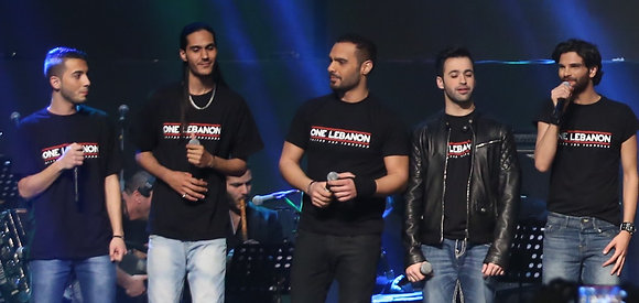 One Lebanon T-shirt (Black or White Available)
