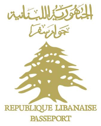 Lebanese Passport White T-shirt