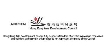 hkadc_logo_small copy.jpg