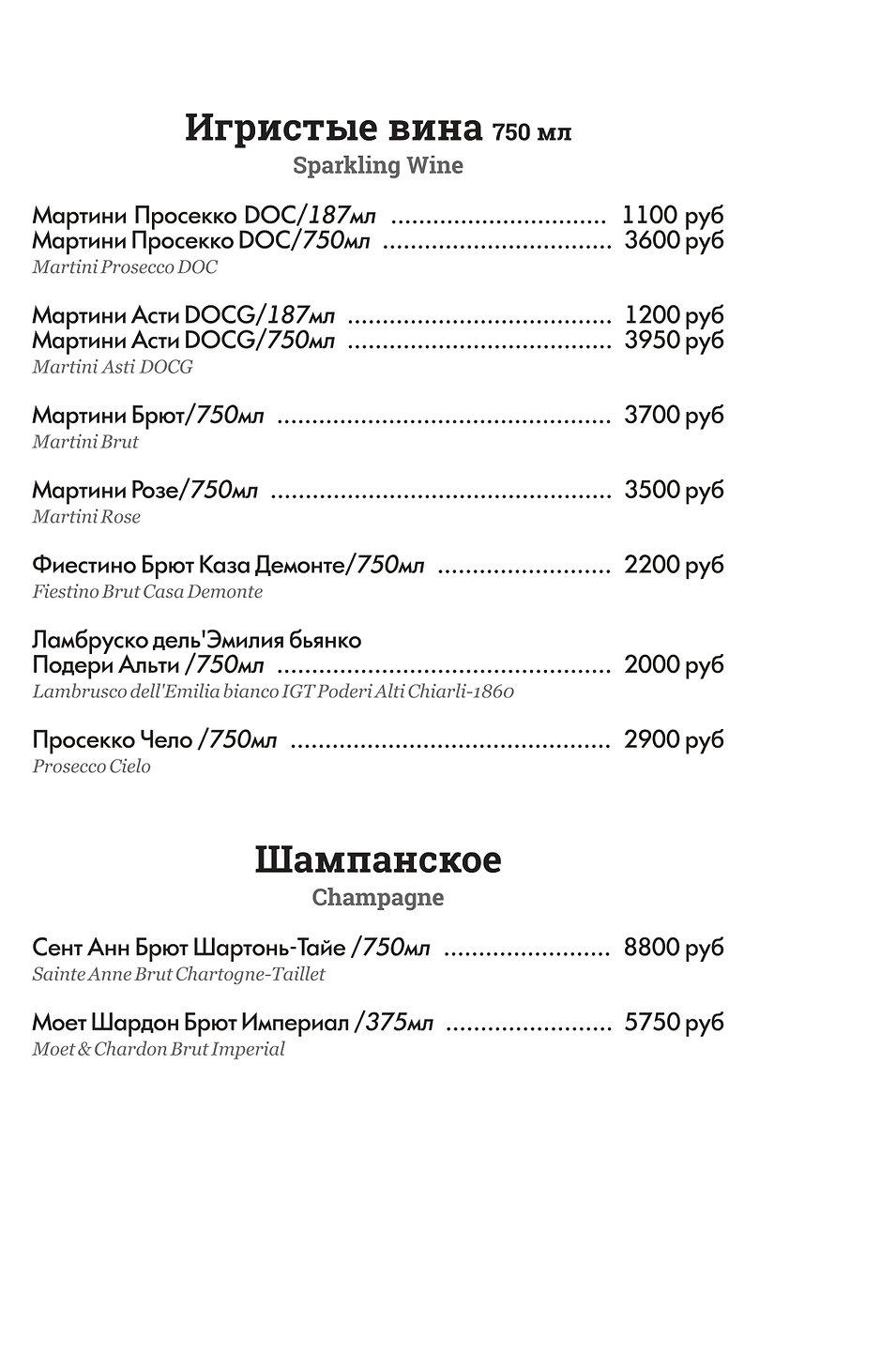 S46_bar_2021_ (2)_page-0002.jpg