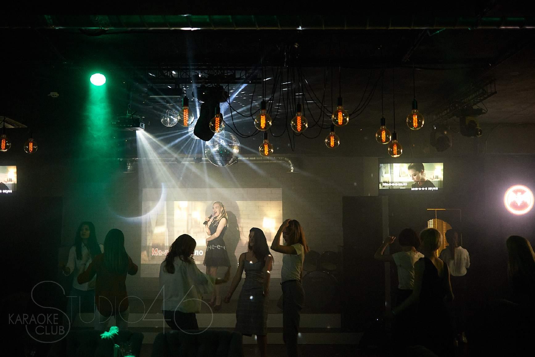 155_studio46