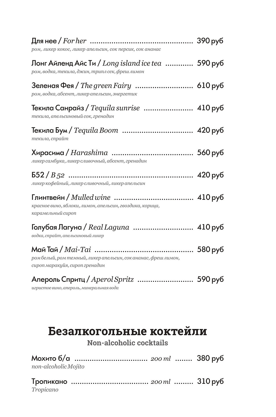 S46_bar_2021_ (2)_page-0008.jpg
