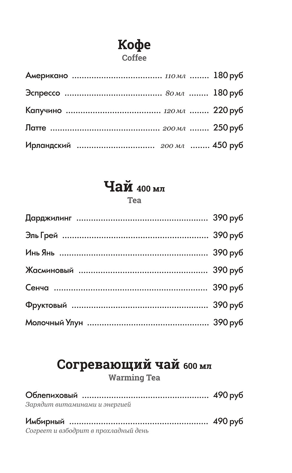 S46_bar_2021_ (2)_page-0014.jpg