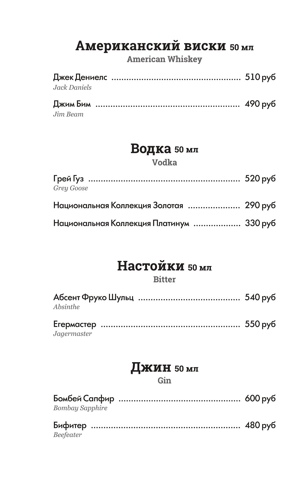 S46_bar_2021_ (2)_page-0011.jpg