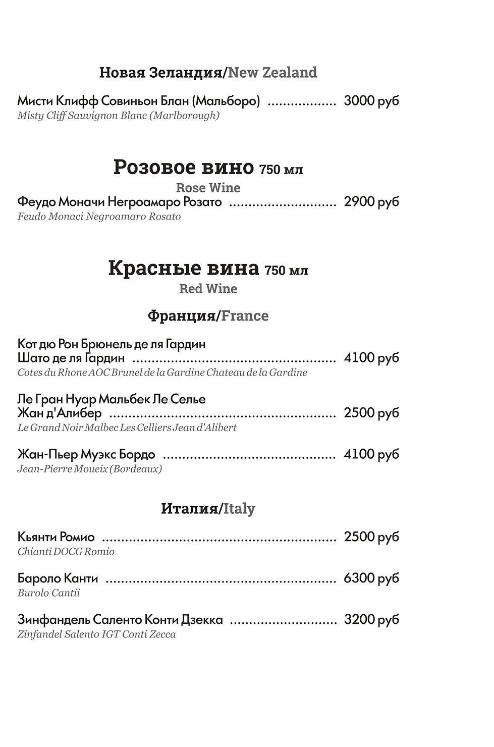 S46_bar_2021_ (2)_page-0004.jpg