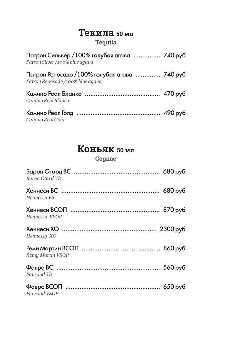 S46_bar_2021_ (2)_page-0012.jpg