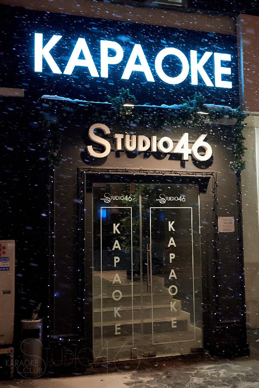 KRI_3001_studio46
