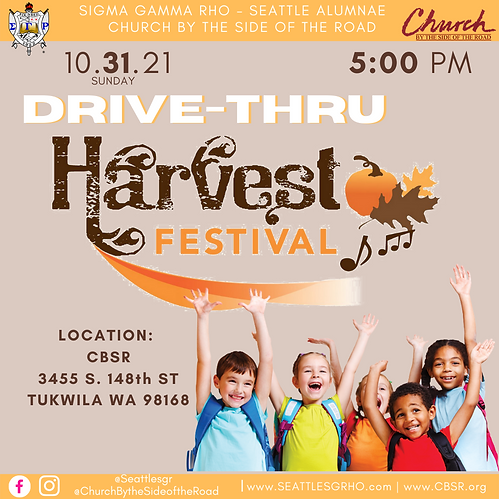 2021 Harvest Party FINAL.png