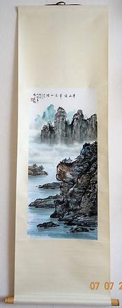 314a-PAISIBLE-74x35cm-Peinture-Chinoise-Kakemono-146x46cm-450Eu.JPG
