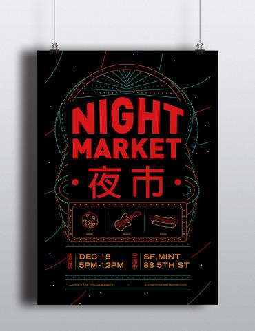 nightmarket-4.jpg